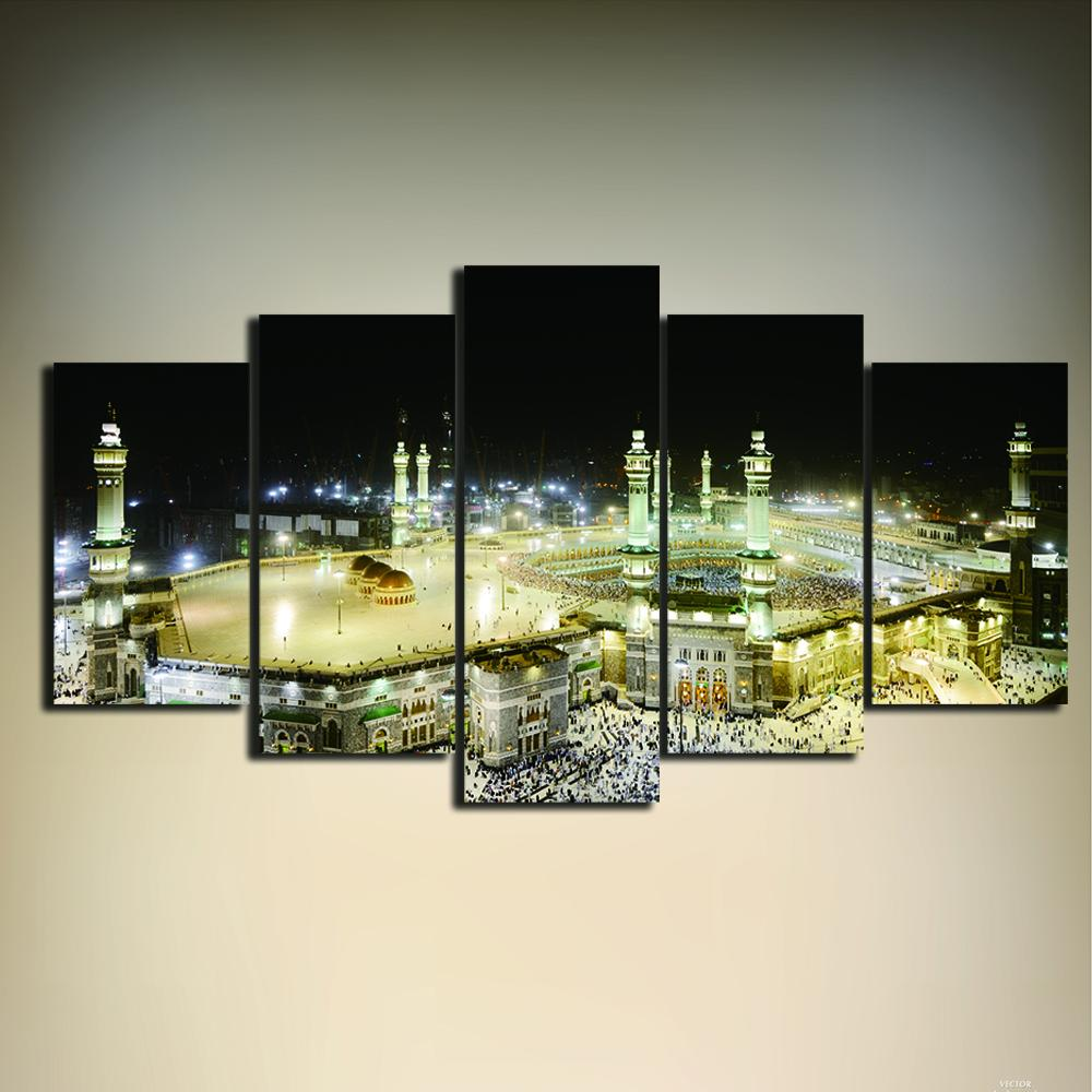 5 Piece Modern Islamic Muslim Canvas Wall Art Paintings - It Make Your Day & 5 Piece Modern Islamic Muslim Canvas Wall Art Paintings For Sale ...