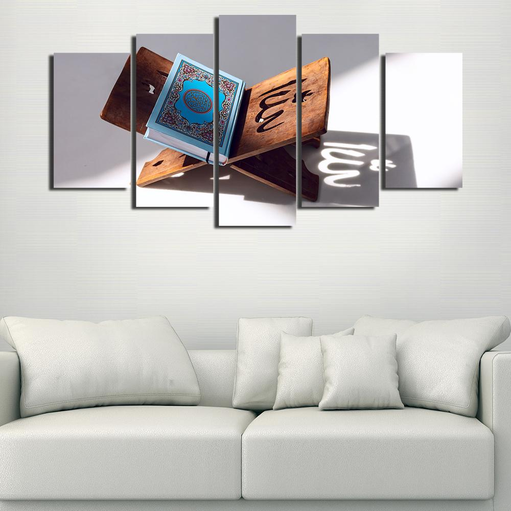 5 Piece Islamic Muslim Allah Quran Print Canvas Wall Art Paintings - It Make Your Day