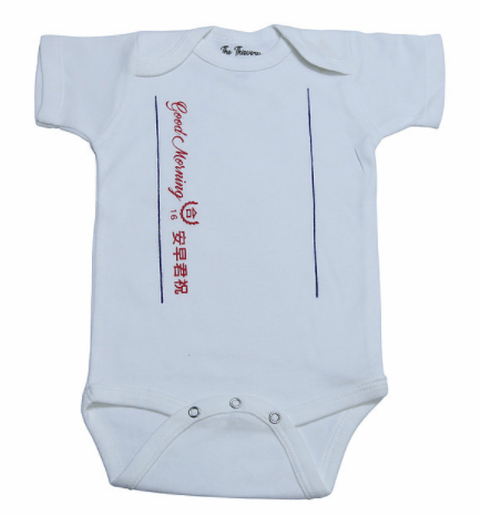 Good Morning Onesie | White
