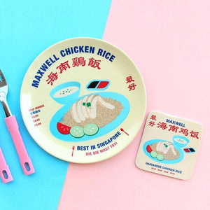 Makan Plate | Maxwell Chicken Rice