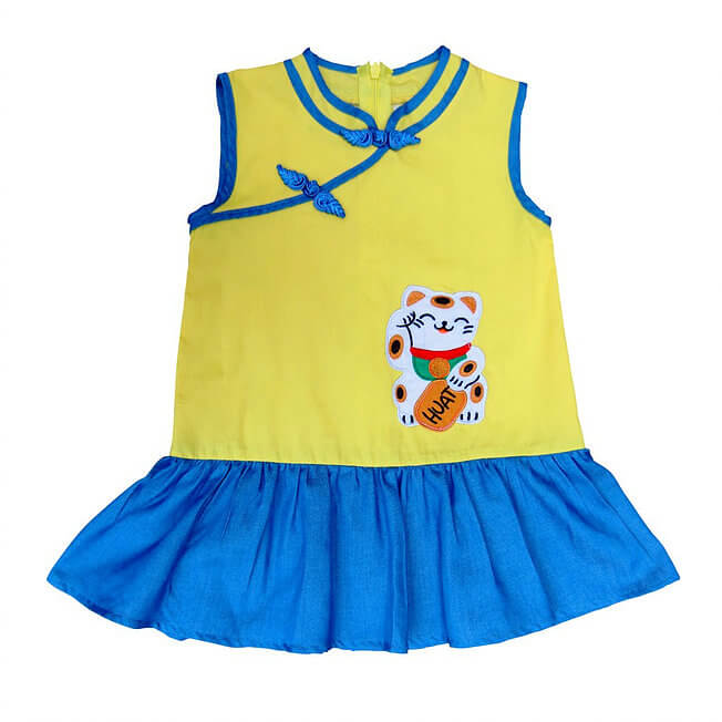Neko Dress | Yellow