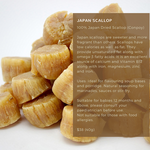 Japan Scallop Powder | 40g