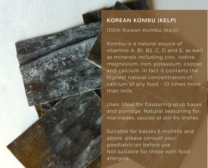 Korean Kombu Powder | 50g