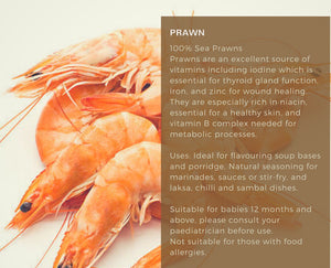 Prawn Powder | 50g