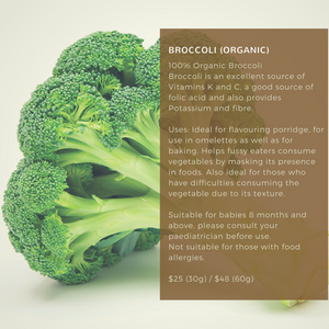 Broccoli Powder | 20g