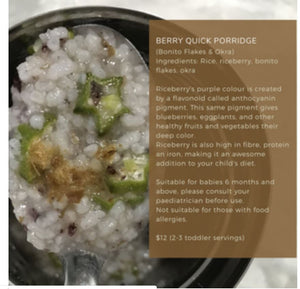 Berry Quick Porridge | Bonito flakes & Okra