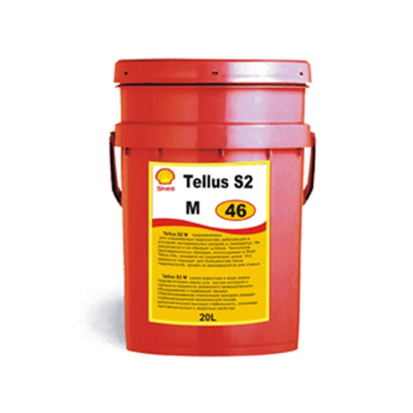 Shell Tellus S2 MX 68 Hydraulic Oil - 5 Gallon Pail