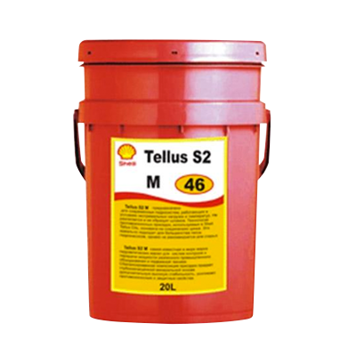 Shell Tellus S2 MX Hydraulic Fluid