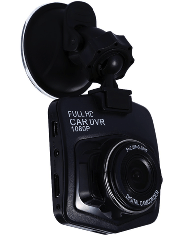Full HD Car DVR 1080P Recorder Dashcam Video Camera - Night Vision, Motion Activated, Loop Recording