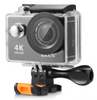 Image of Cube 9000 - 4K Ultra HD Professional Action Camera