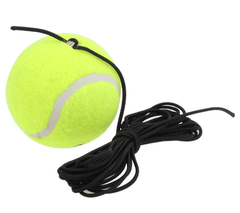 Replacement Ball For Tennis Training Station