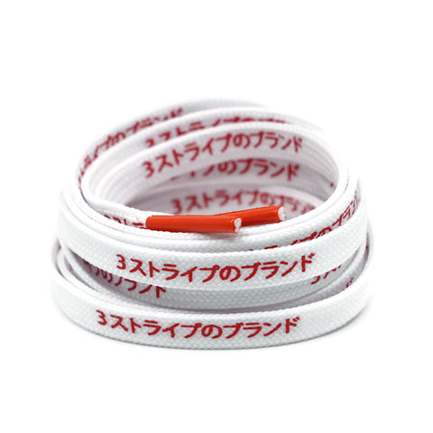 Japanese Katakana Laces - White & Red
