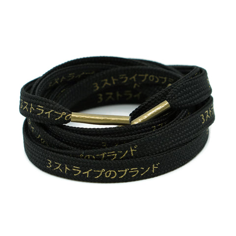 Japanese Katakana Laces - Black & Gold