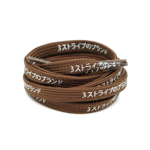 Japanese Katakana Laces - Brown