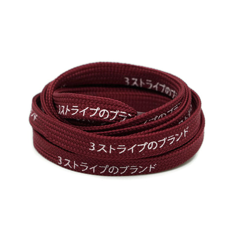 Japanese Katakana Laces - Burgundy