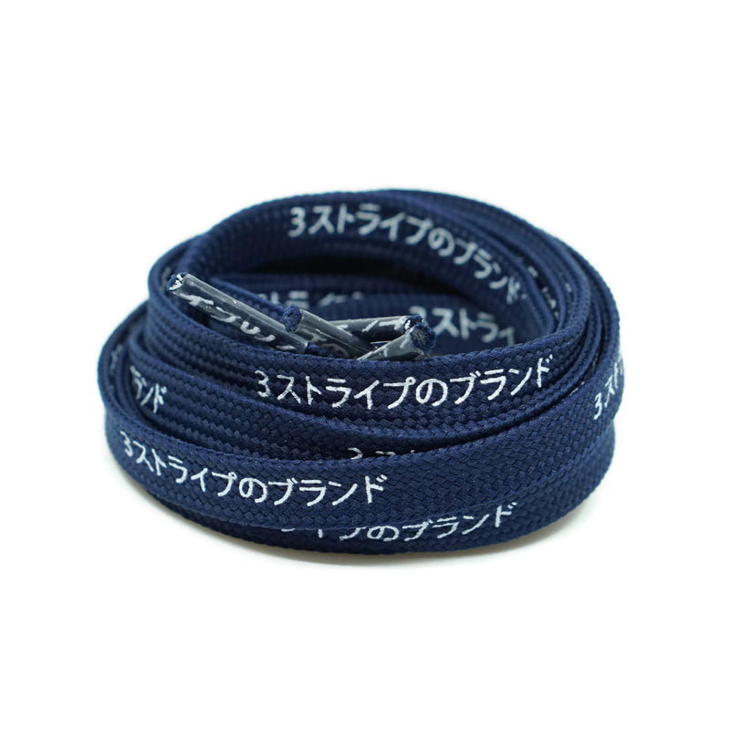 Japanese Katakana Laces - Navy
