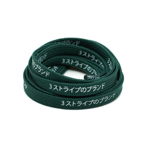 Japanese Katakana Laces - Forest Green