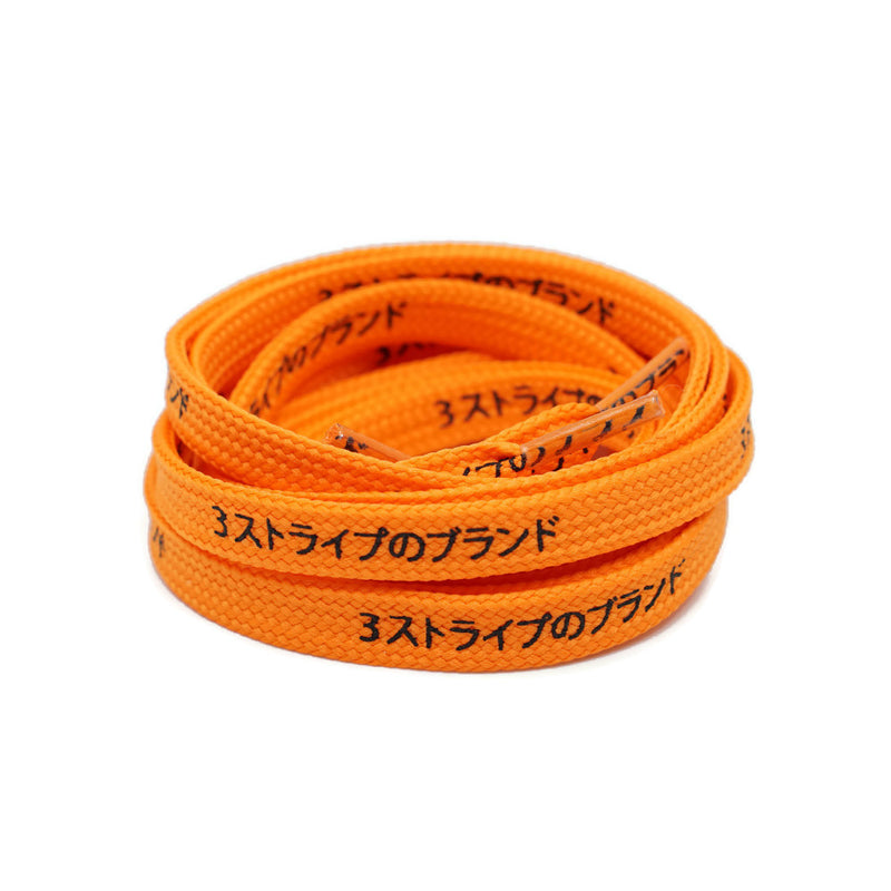 Japanese Katakana Laces - Orange