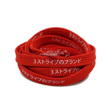 Japanese Katakana Laces - Red