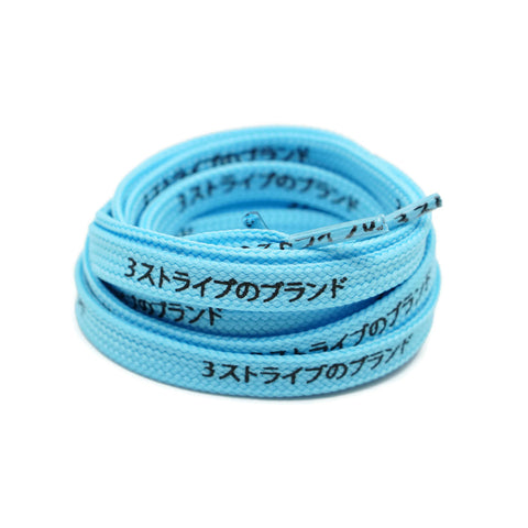 Japanese Katakana Laces - Baby Blue