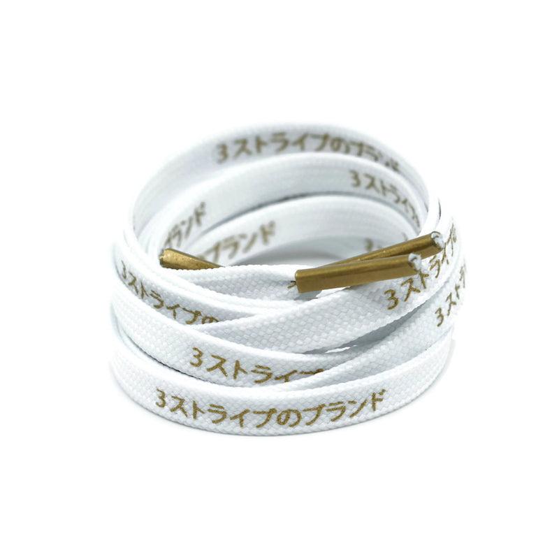 Japanese Katakana Laces - White & Gold