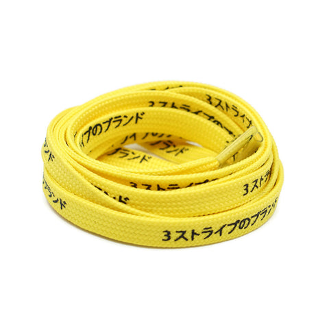 Japanese Katakana Laces - Yellow