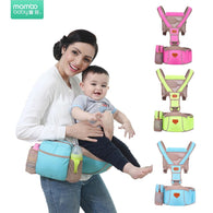 Baby Carrier Front Carry Hipseat
