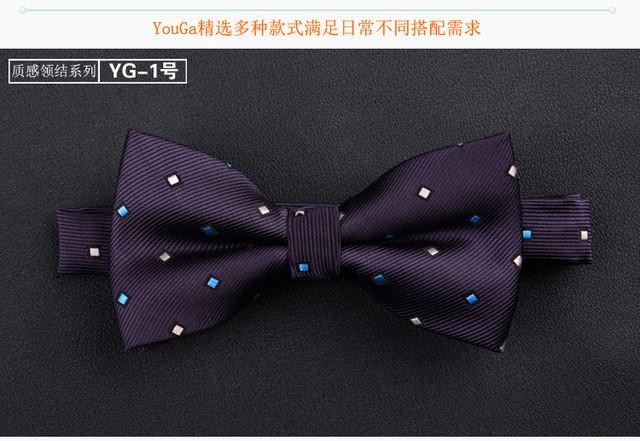 High quality 2017 sale Formal commercial wedding butterfly cravat bowtie male marriage bow ties for men business lote - DealsBlast.com