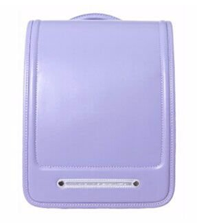 [New Arrival Deal!] Pastel Purple Randoseru
