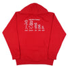 Youth Hoodie - Red Ace Stick Family