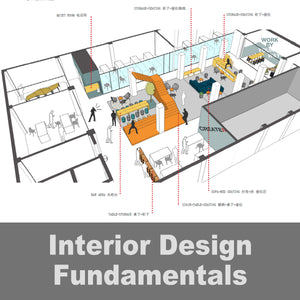 Interior Design Fundamentals(7/25-9/26)