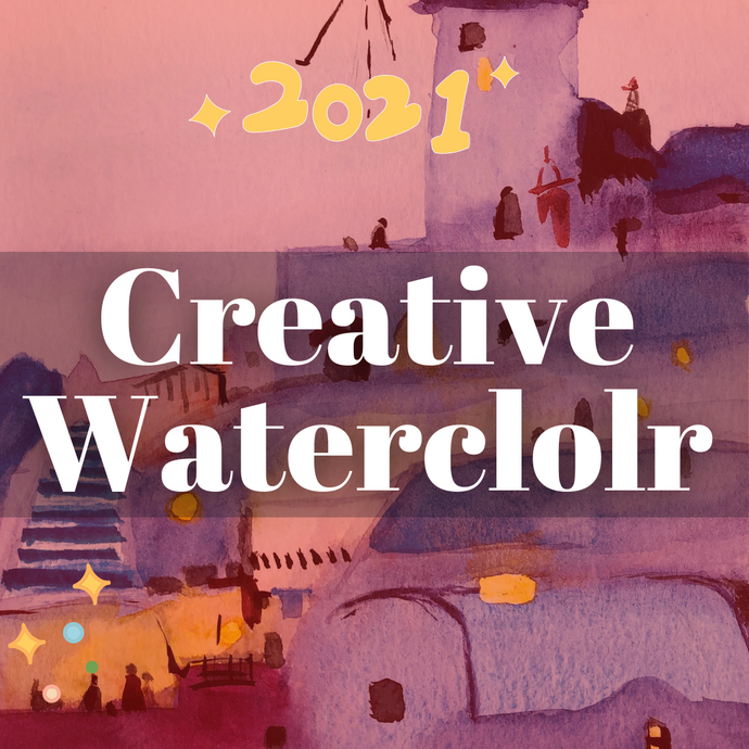 Creative Watercolour(1/30-4/3)