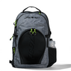 NEW ULTRA TRI BACKPACK
