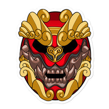 Flying warrior mask Bubble-free stickers