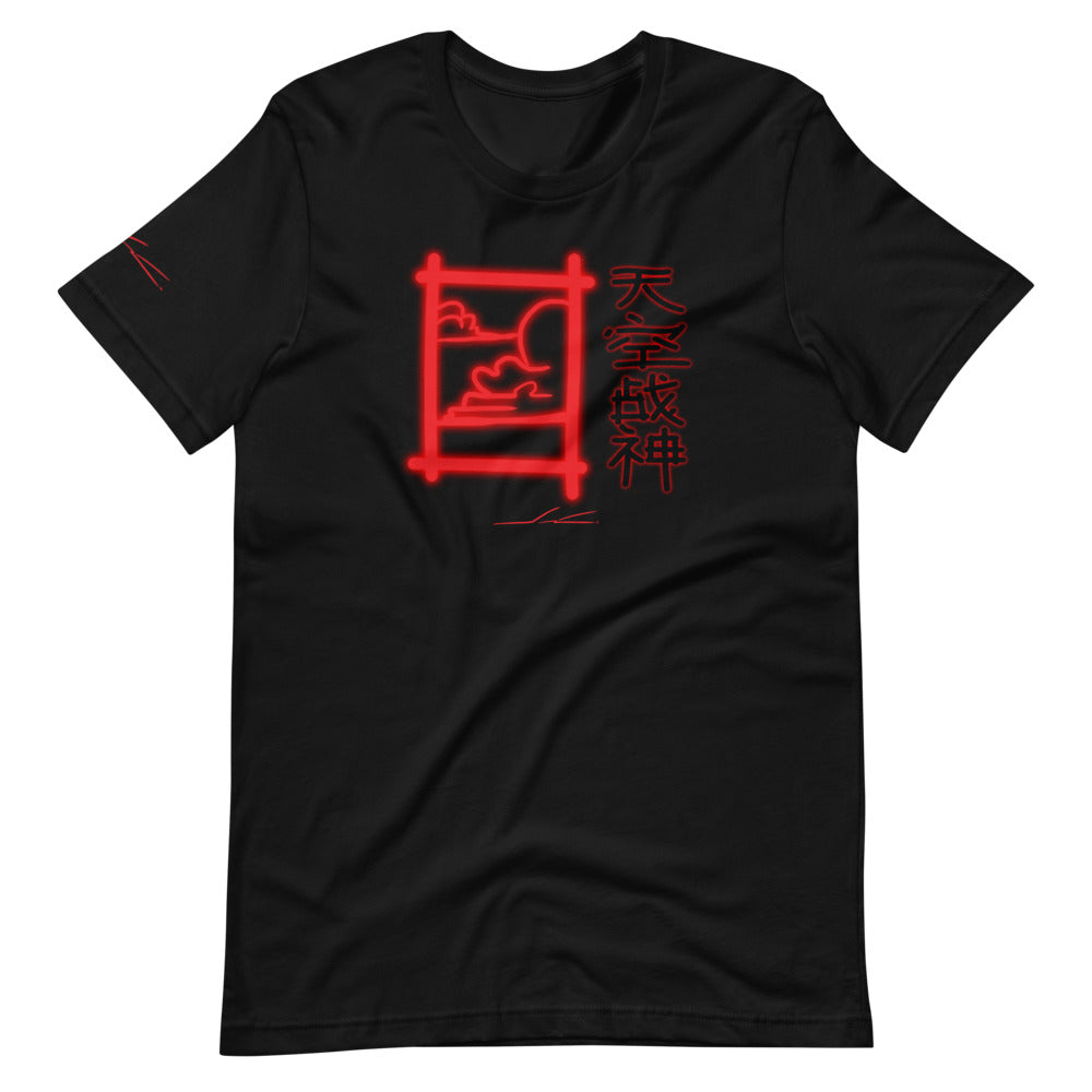 Sky Warrior Logo Short-Sleeve Unisex T-Shirt