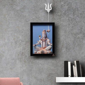 Lord Shiva Wall Art | Collection Divine