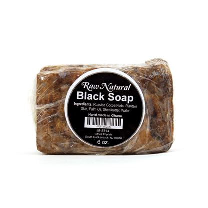 Soothes Skin Ailments/ Black Soap-nbemporium.com