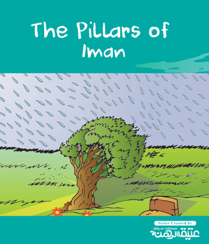 The Pillars of Iman