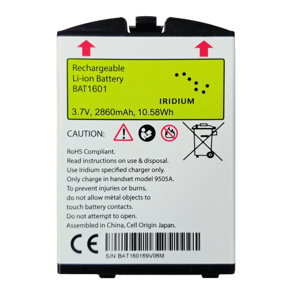 Iridium 9505A Li-Ion Battery