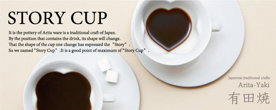 Story Cup