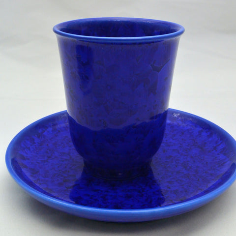 Flower Crystallization Cup&Saucer(M) Deep Blue [ Pre-Order ]