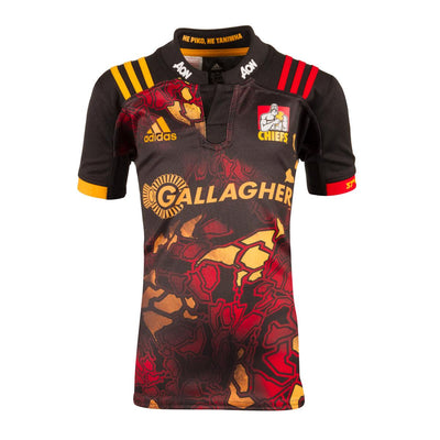 ADIDAS - CHIEFS YOUTH JERSEY (HOME & TERRITORY)