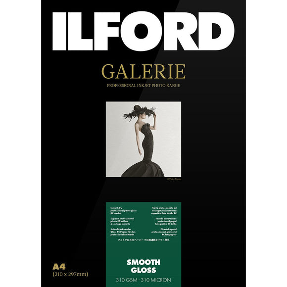 ILFORD Galerie Smooth Gloss 310 GSM A4 Photo Paper