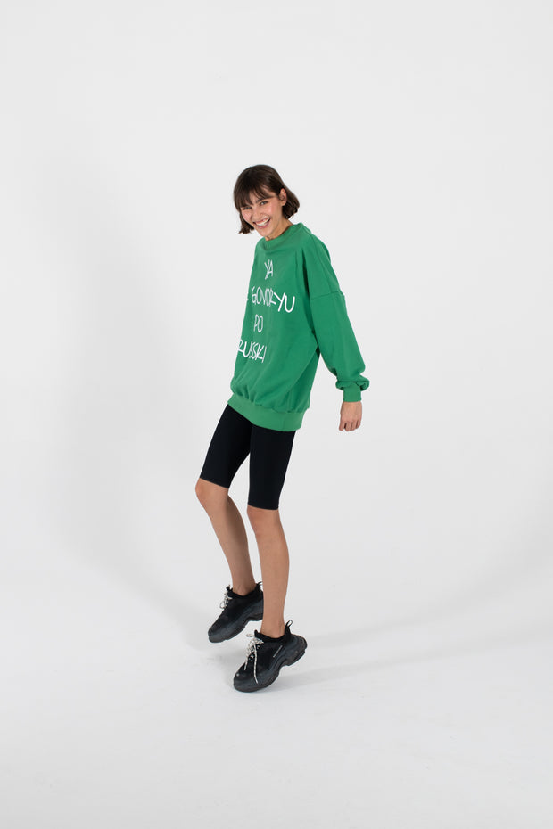 oversize-green-cotton-unisex-hoodie-quote-ya-negovoriyu-po-russki-Le-SLAP-clothing.jpg