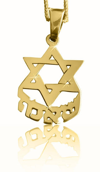 Personalized Solid 14k Gold Star of David Name Necklace - My Boho Jewelry