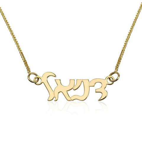 Hebrew name necklace gold chain necklace 14k yellow gold name hebrew name necklace gold chain necklace 14k yellow gold name necklaces waves style aloadofball