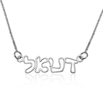 Hebrew Name Necklace, 925 Sterling Silver Name Chains, Silver Custom Chains, Hebrew Hollow Style Charm Necklace, Personalize Jewelry Gift - My Boho Jewelry