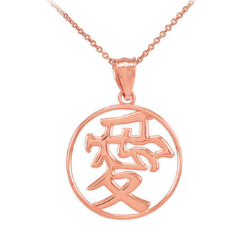 Polished Rose Gold Chinese Love Open Medallion,initial necklace, Rose gold plated, rose gold necklace, long - My Boho Jewelry