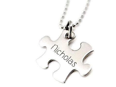 13c7407bbb Missing piece - Personalized Necklace and Keychain Set - Puzzle Piece cut  out - Couples Gift