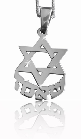 Star of David Hebrew Name Necklace - My Boho Jewelry